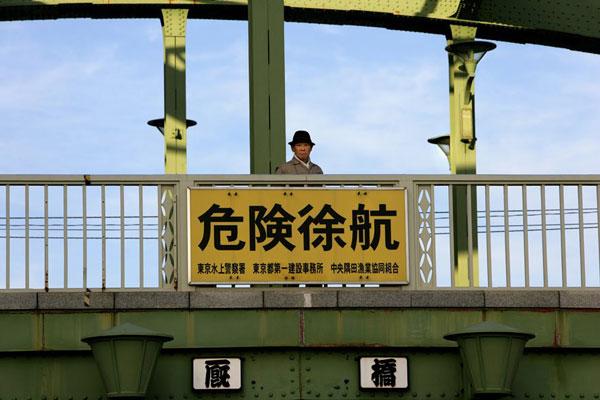 Uyamabashi Bridge